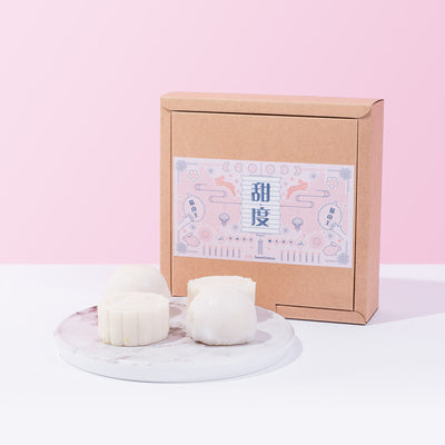 Durian Mooncake Gift Box Single - CakeRush