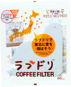 Love Dori Paper Filter 02 W 20 sheets by HARIO