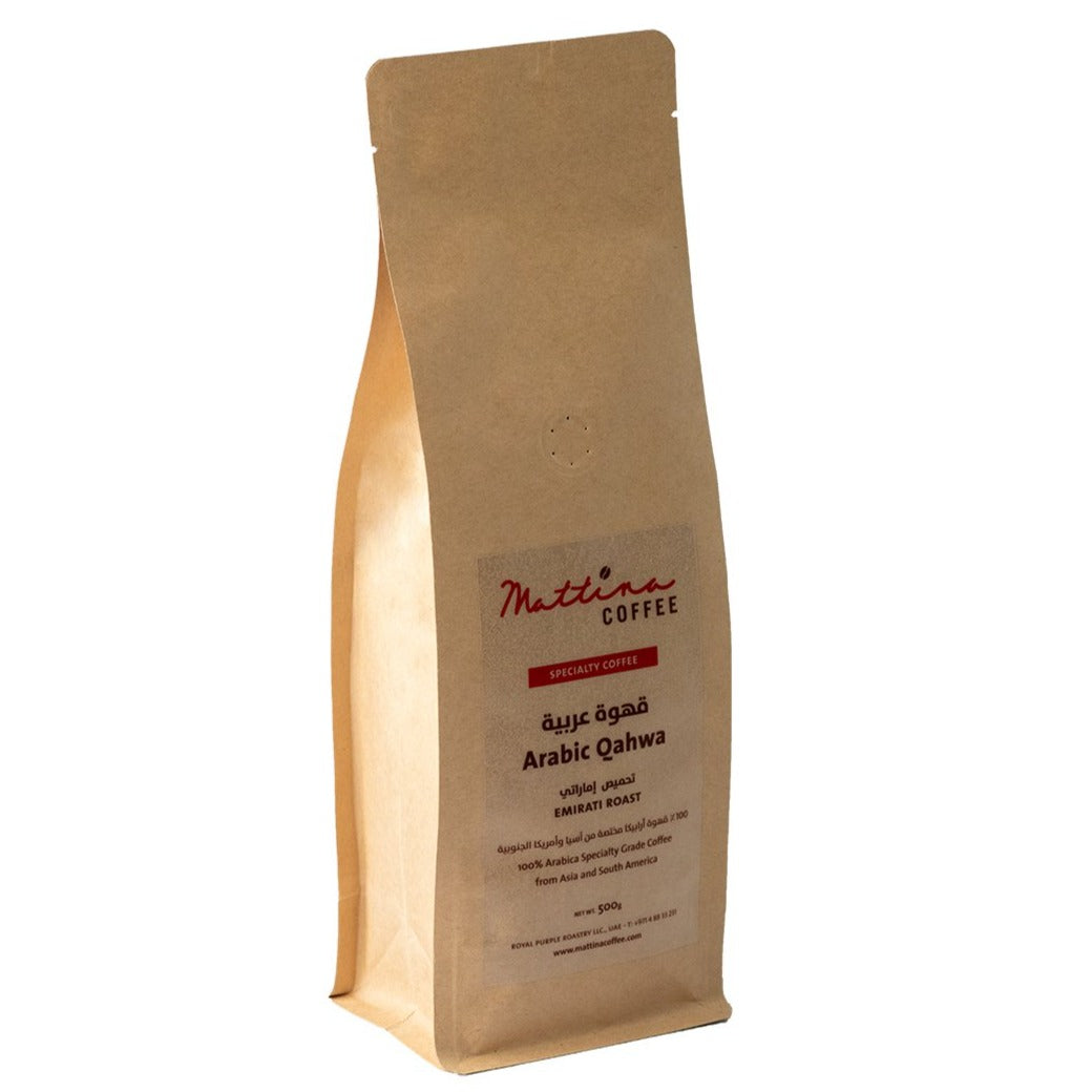 Arabic Qahwa - Blend Specialty Grade coffee