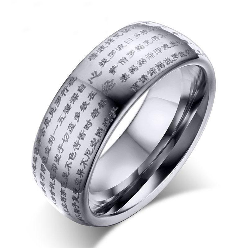 Bague de protection «mantra taoiste» en titane