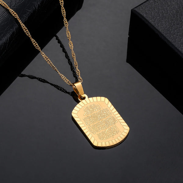 Quran Scriptures Necklace