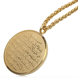 Arabic God Message Necklace