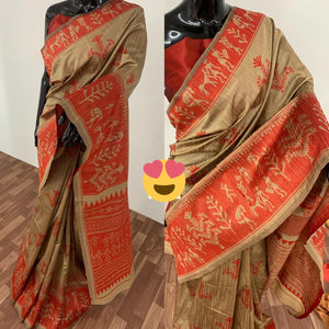 PF-159-7 Beautiful  Printed Khadi Silk Saree with Blouse Piece