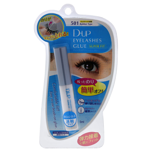 Eyelashes Glue Super Fit - 501N Rubber by DUP for Women - 0.17 oz Glue Pack of 3