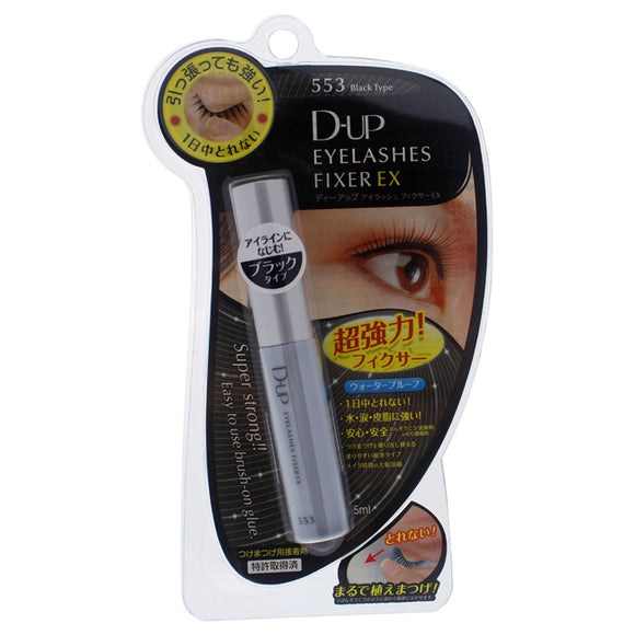 Eyelashes Fixer Ex - 553 Black by DUP for Women - 0.17 oz Glue Pack of 3