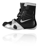 Nike Hyper KO Boxing Shoe Black/Silver - Full Contact Sports