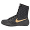 Nike KO Boxing Shoe - Full Contact Sports