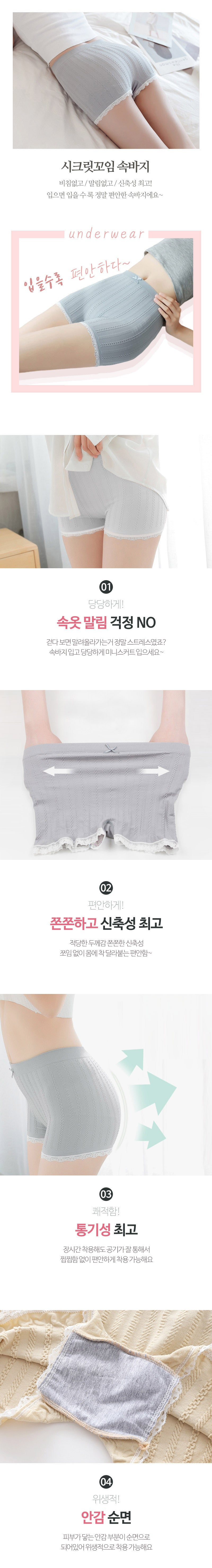 Stretchable Comfortable Underwear