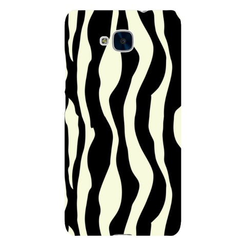 ZEBRA-skin-phone-case-Huawei Blast Case LITE For Huawei Honor 5C