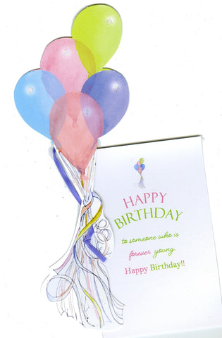 GAW1060 Fly Away with glitter Birthday card
