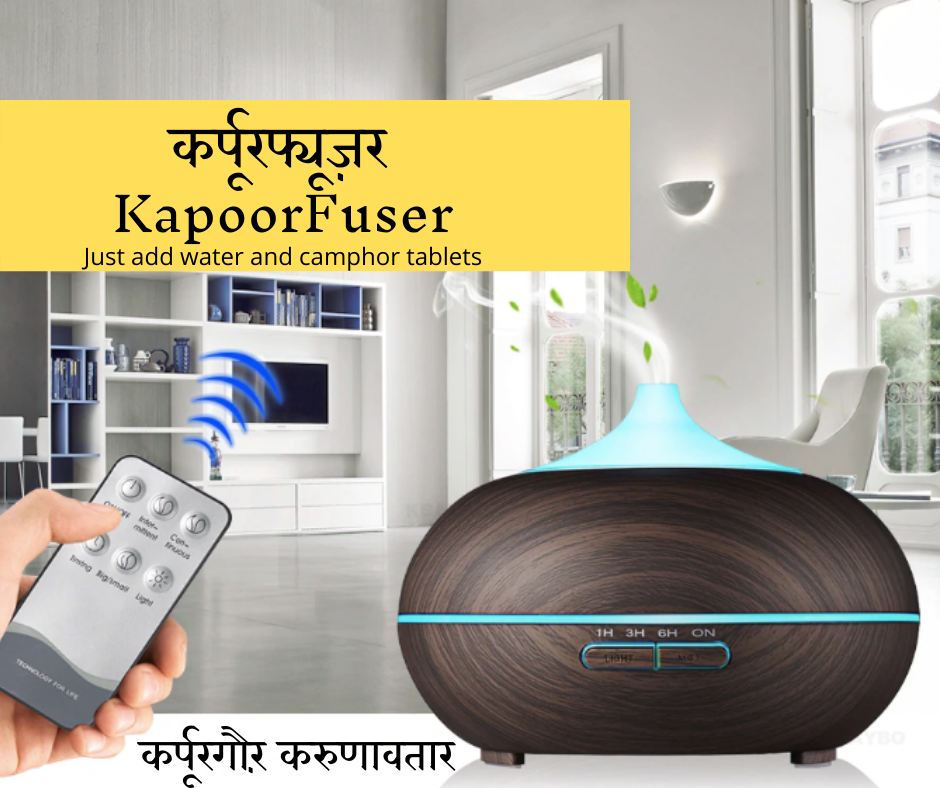 KapoorFuser | Bring goodness of kapur to your home | Remote Control Ultrasonic Air Humidifier