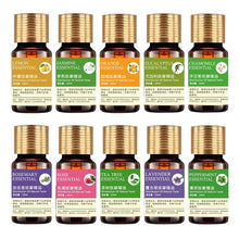 Load image into Gallery viewer, Natural 10ml Essential Oils Pure Aromatherapy Organic Body Relax Flower Fruit Water-soluble