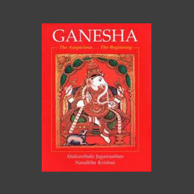 Ganesha - The AuspiciousThe Beginning: An Introduction