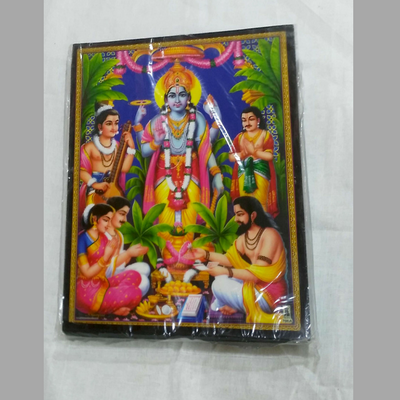 Satyanaryan Swamy Puja Photo Frame