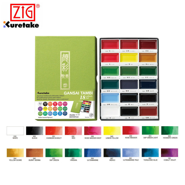 Kuretake Gansai Tambi Japanese Watercolour Paint Set - 18 Pans