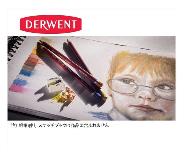 Derwent Pastel 36 Colouring Pencils in Tin Set - 36 Brilliant Colours