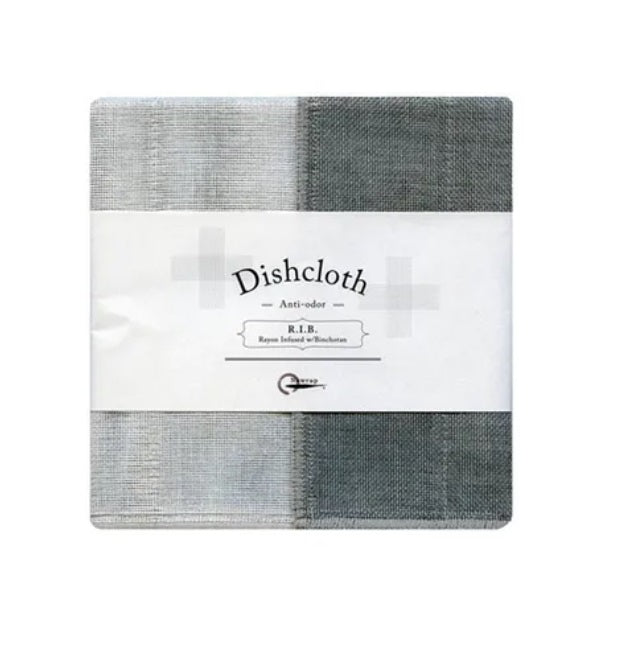 Dish Cloth | Charcoal & White