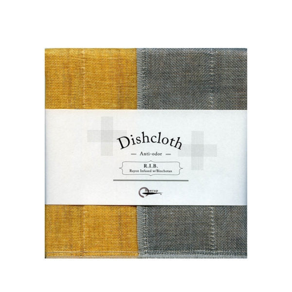 Dish Cloth | Charcoal & Tangerine