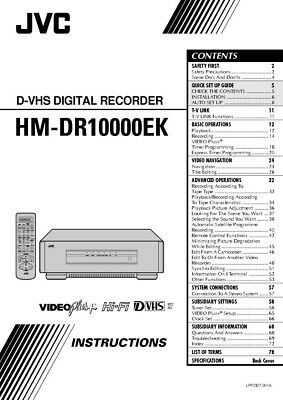 JVC HM-DR10000EK VCR Owners Instruction Manual Reprint