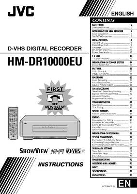 JVC HM-DR10000EU VCR Owners Instruction Manual Reprint