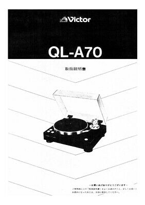 JVC QL-A70 Turntable Owners Instruction Manual Reprint
