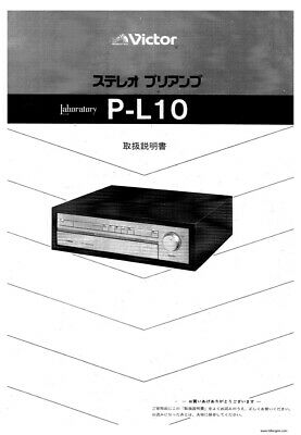 JVC P-L10 Receiver Owners Instruction Manual Reprint