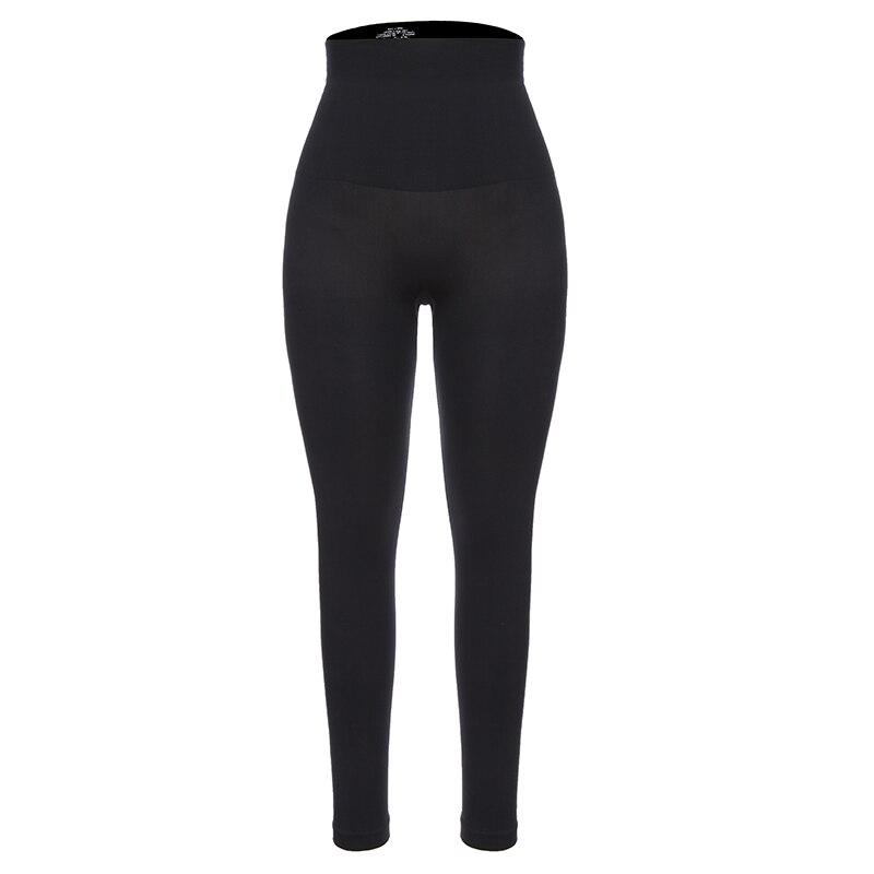 Sculpting High Waist Skinny Leggings - Dots Clothing Store