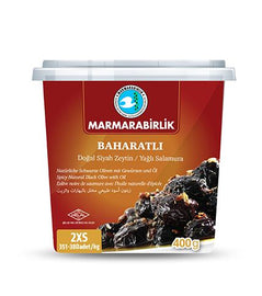 Marmarabirlik Elit Seasoned Black Olives (Baharatlı)  2XS