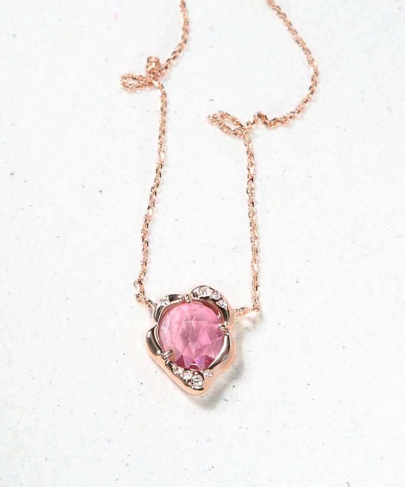 Radiant Tourmaline Necklace