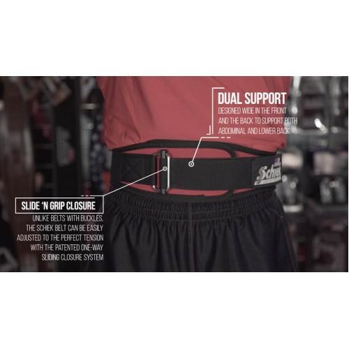 SCHIEK - WEIGHTLIFTING BELT BURGUNDY.