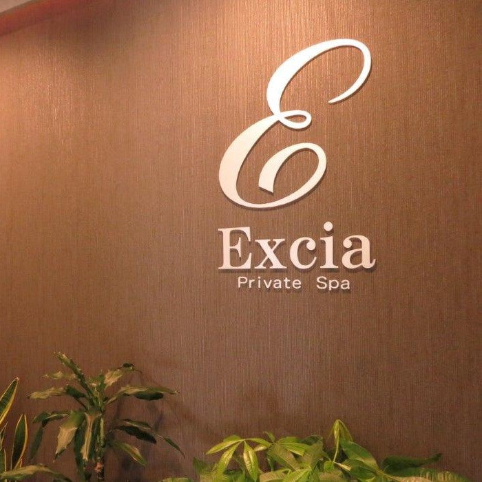 EXCIA Private Spa