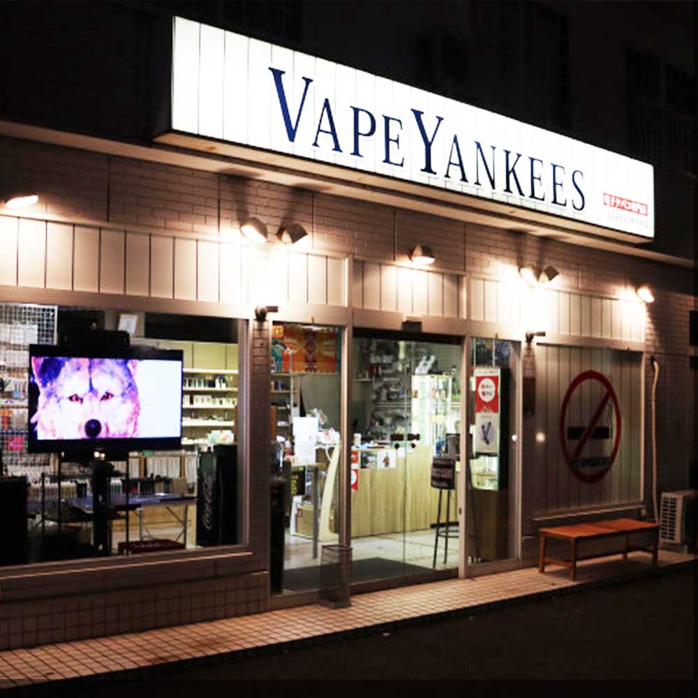 チラクシー - CHILLAXY - CBD - 取扱い店 - Vape Yankees