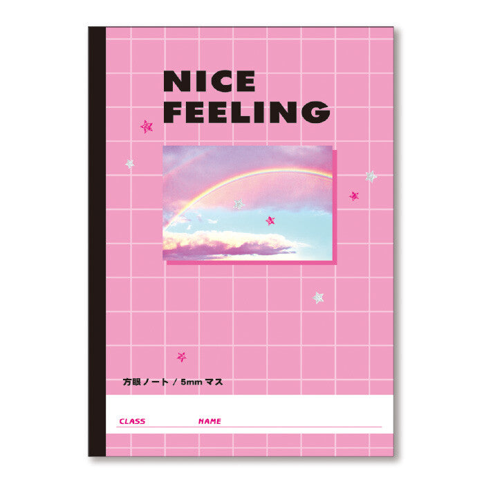 Nice Feeling Grid Notebook - Sock. Paper. Scissors.