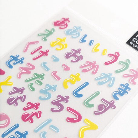 Japanese Retro Hiragana Character Stickers - Sock. Paper. Scissors.