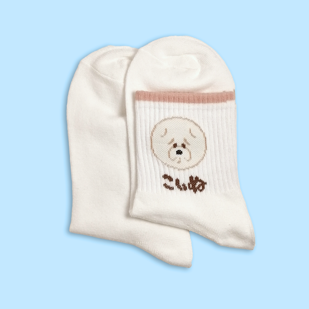 Inu Puppy Saint Bernard Ankle Socks - Sock. Paper. Scissors.