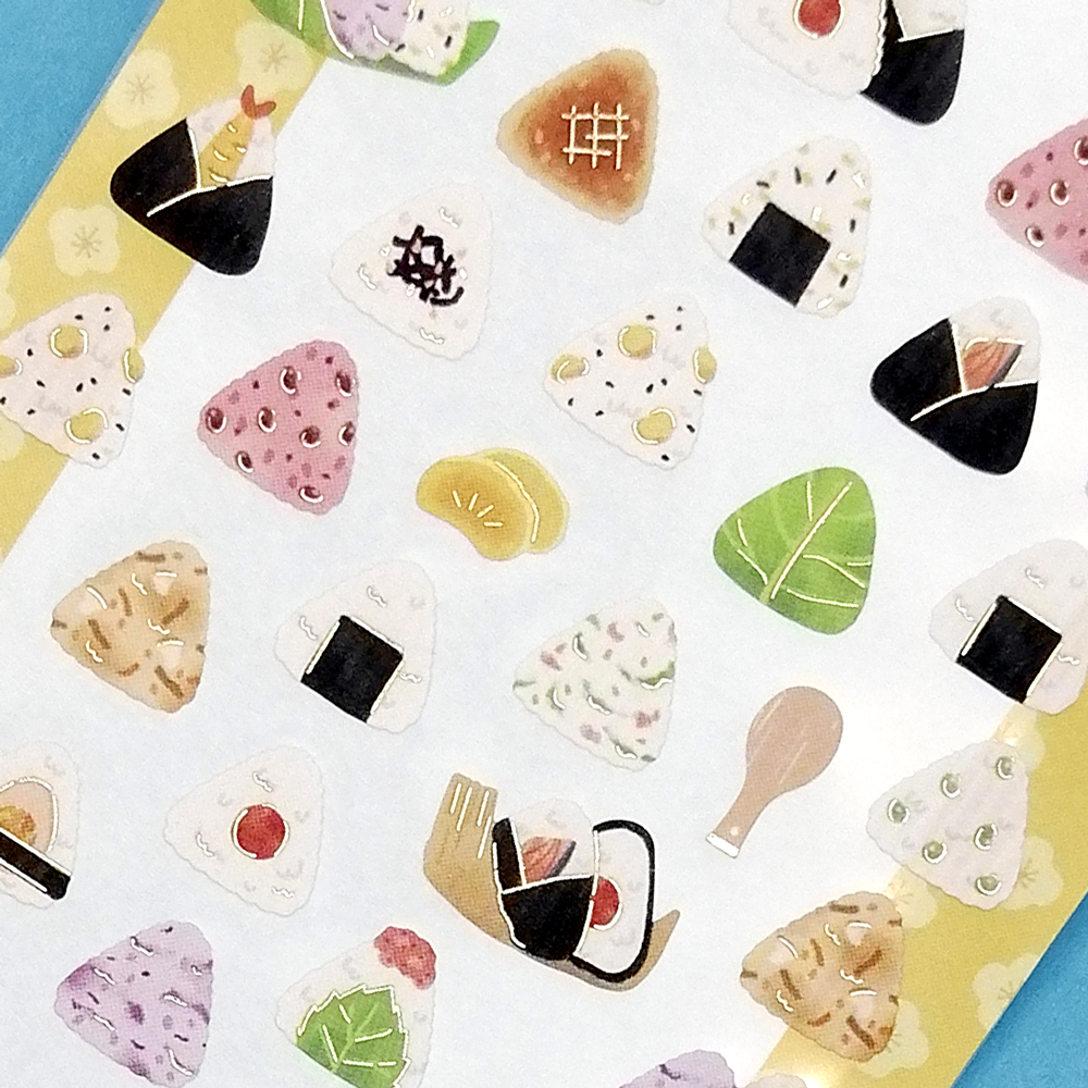 Japanese Onigiri Gold Foil Stickers - Sock. Paper. Scissors.