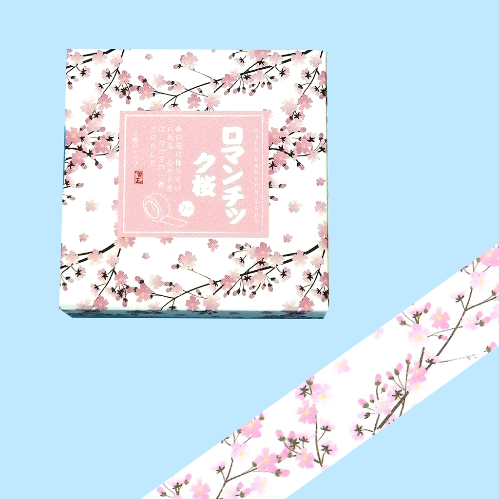 Sakura Petals Washi Tape - Sock. Paper. Scissors.