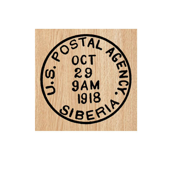 U. S. Postal Agency Postmark Wood Mount Rubber Stamp