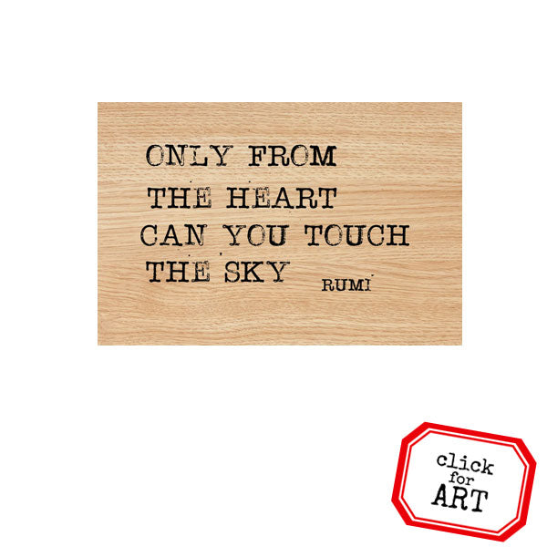Only From The Heart Wood Mount Rubber Stamp