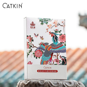 CATKIN X SUMMER PALACE Face Mask- Moisture Brighten (5PCS)