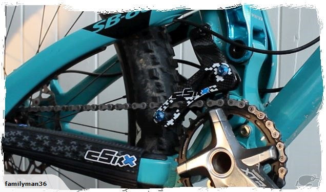 SALE - cSixx chainstay protector - Medium