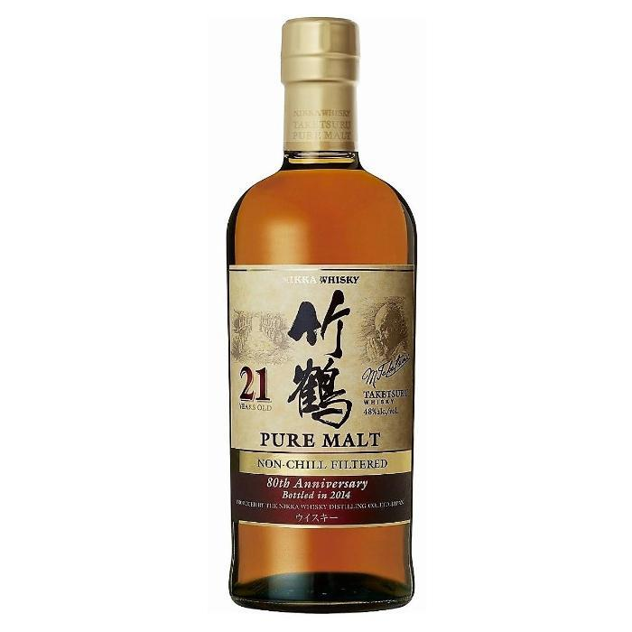 Nikka Taketsuru Pure Malt 21 Years Old Japanese Whisky Nikka