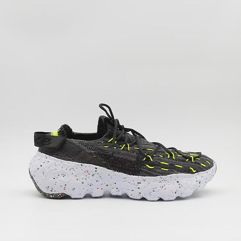 Nike Space Hippie 04 Black/Black-Volt-White