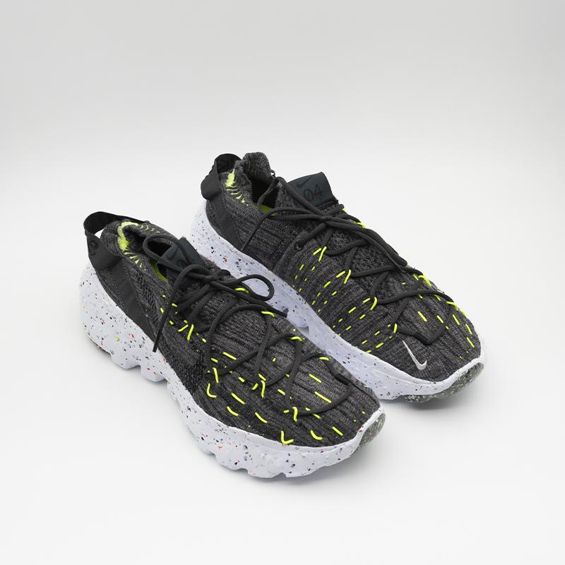 Nike Space Hippie 04 Black/Black-Volt-White 2