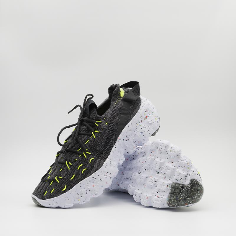 Nike Space Hippie 04 Black/Black-Volt-White 3