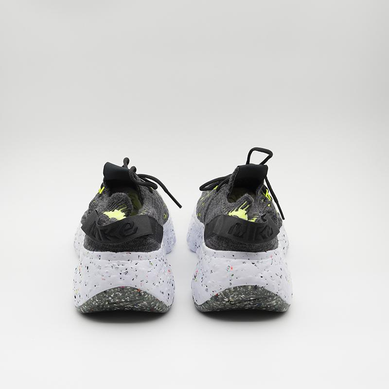 Nike Space Hippie 04 Black/Black-Volt-White 4