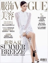 Vogue China - May 2016