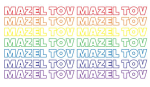 MAZEL TOV CARDS COLORS - PW