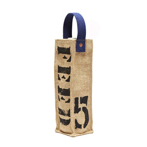FEED REUSABLE WINE BAG - FEEDS THE HUNGRY
