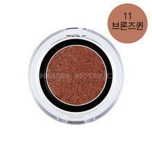 Load image into Gallery viewer, By Flower Eye Shadow 11 Bronze Queen